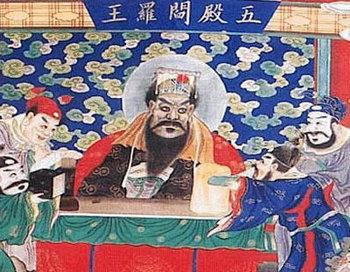 Yan-Wang